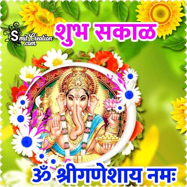 Shubh Sakal Om Shri Ganeshay Namah
