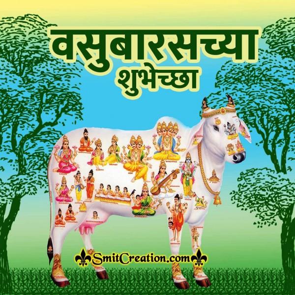 Vasu Baras Chya Shubhechha