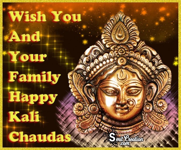 Wish You nd Your Family Happy Kali Chaudas
