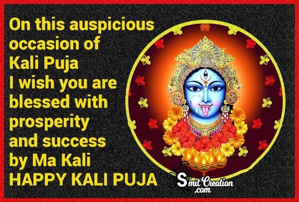 Happy Kali Puja Wishes