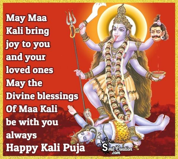 Happy Kali Puja Wishes Quote