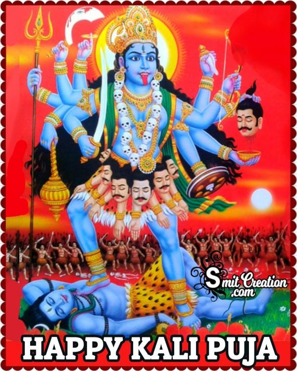 Happy Kali Puja Image