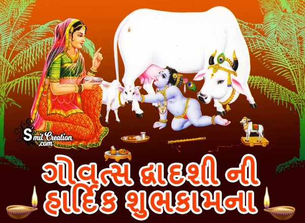 Govatsa Dwadshi Ni Shubhkamna