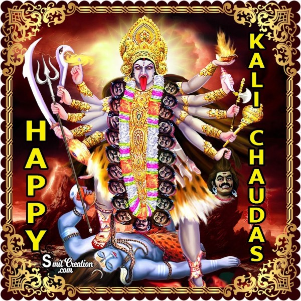 Happy Kali Chaudas