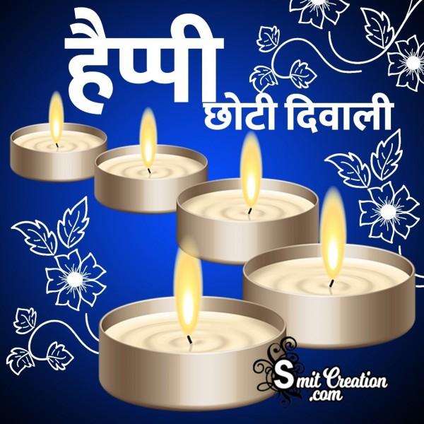 Happy Chhoti Diwali Hindi Photo
