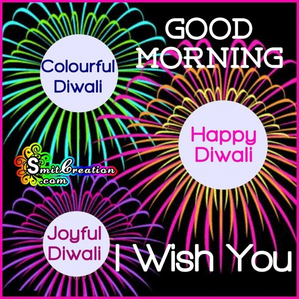 Good Morning Happy Diwali