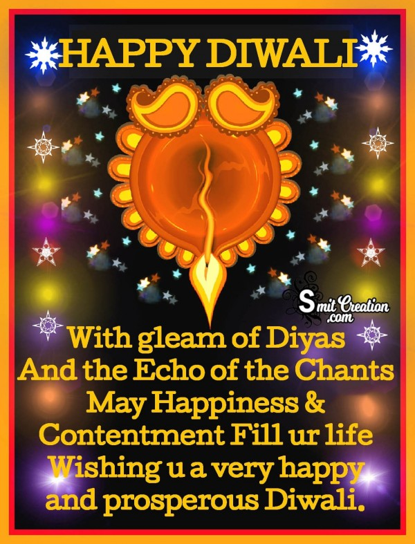 Happy And Prosperous Diwali