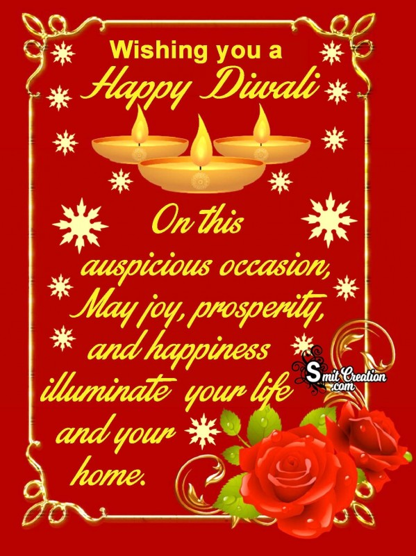 Wishing You A Happy Diwali