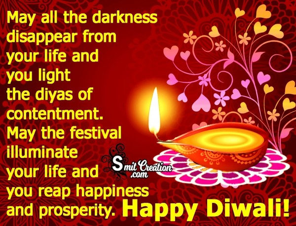 Happy Diwali Good Wishes