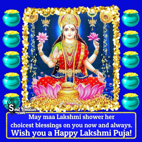 Wish You A Happy Lakshmi Puja!