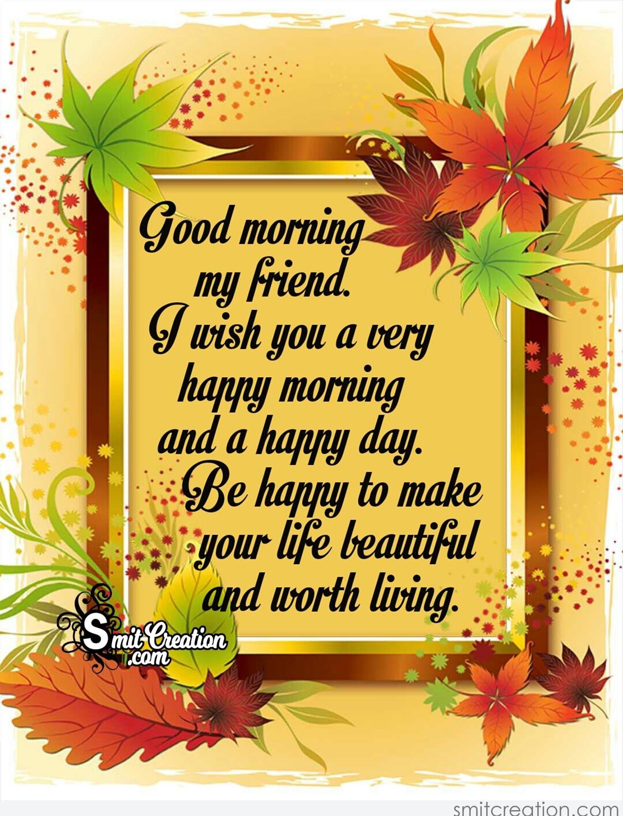 Good Morning Message For Friends: Pictures and Graphics