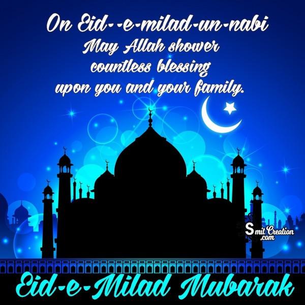 Eid-E-Milad-Un-Nabi Mubarak