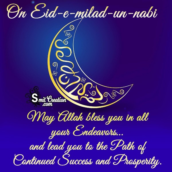 Wishes On Eid-E-Milad-Un-Nabi