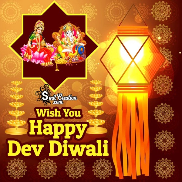 Happy Dev Diwali With Lakshmi And Ganesh