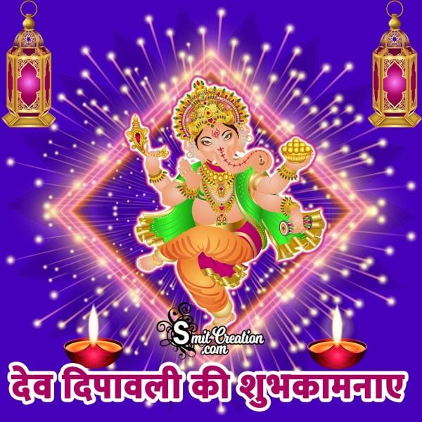 Dev Deepavali Ki Shubhkamnaye