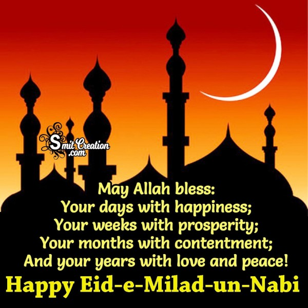 Happy Eid-E-Milad-Un-Nabi Blessings