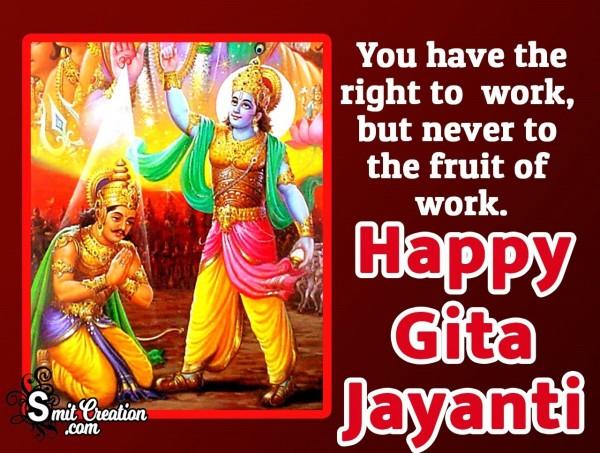 Gita Jayanti Message