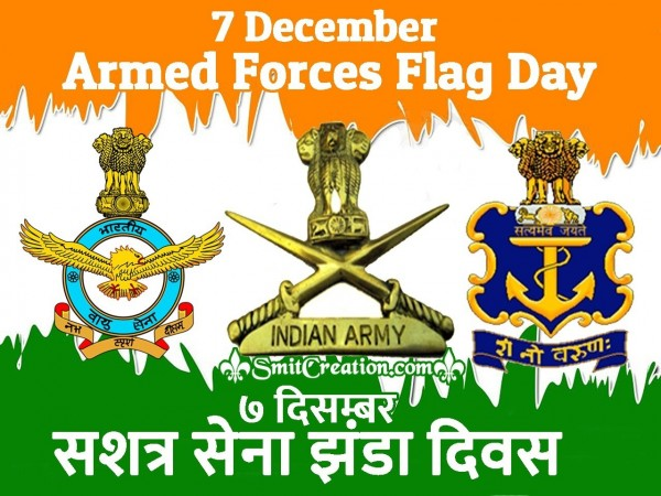 7 December Indian Armed Forces Flag Day