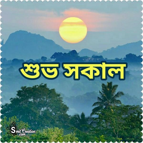 Shuvo Sokal Photo