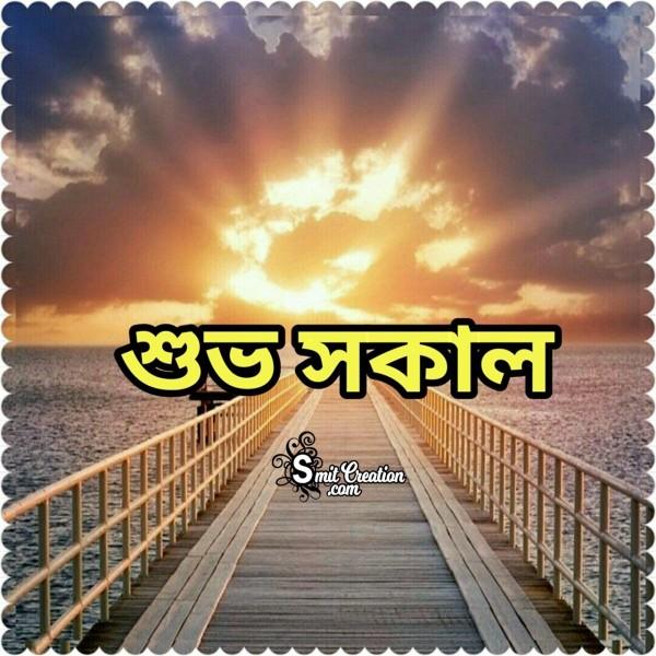 Shuvo Sokal Image