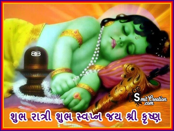 Shubh Ratri Bal Krishna Photo