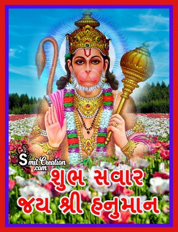 Shubh Savar Jai Shri Hanuman