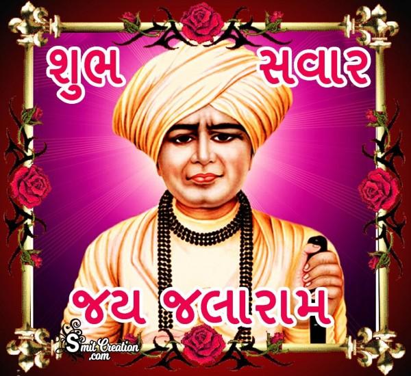 Shubh Savar Jalaram