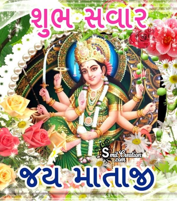 Shubh Savar Jai Mata Ji