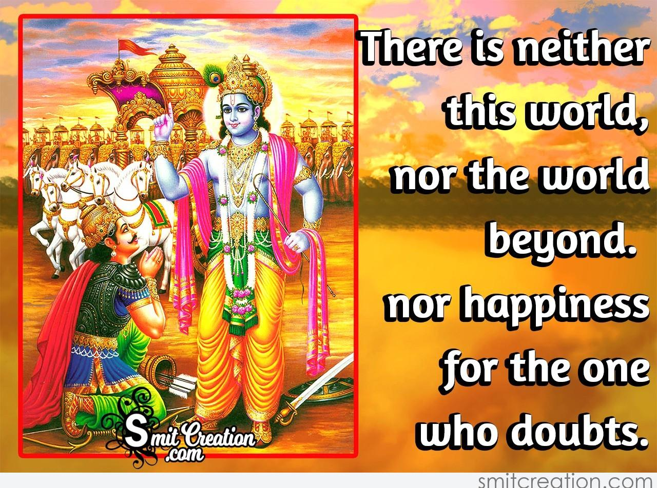 Bhagavad Gita Pictures and Graphics - SmitCreation.com