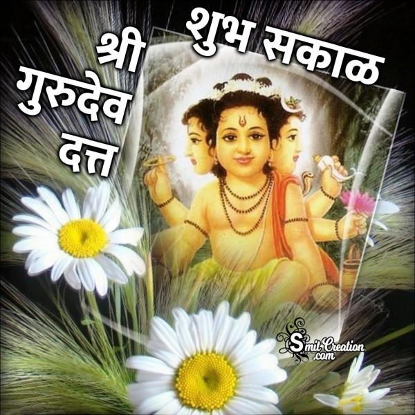 Shubh Sakal Shree Gurudev Datta