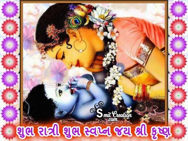 Shubh Ratri Bal Krishna And Yashoda
