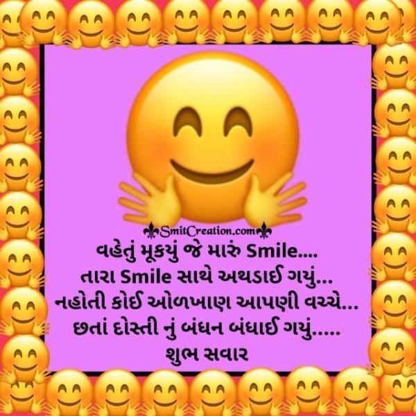 Good Morning Vahetu Mukyu Maru Je Smile