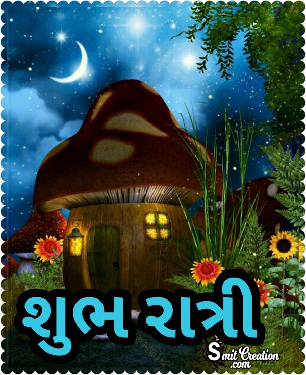 Shubh Ratri Photo