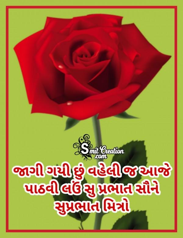 Vaheli Savar Na Suprabhat Mitro