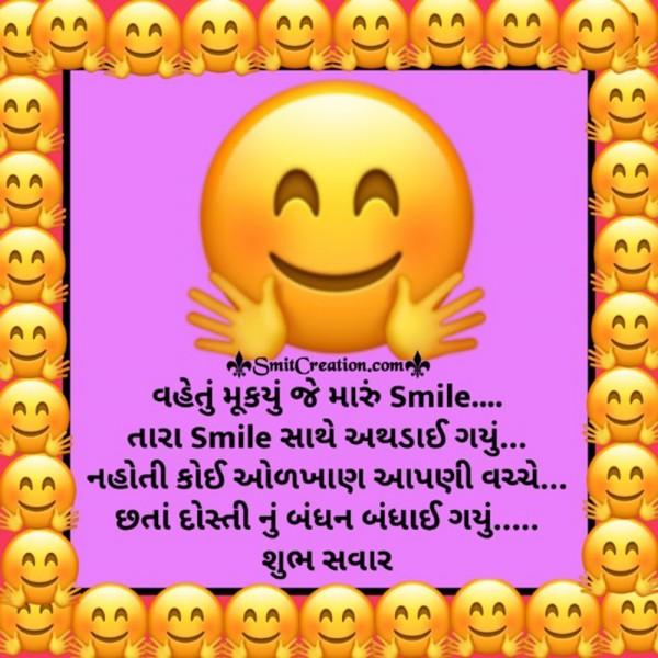 Shubh Savar Dosti Nu Bandhan Message