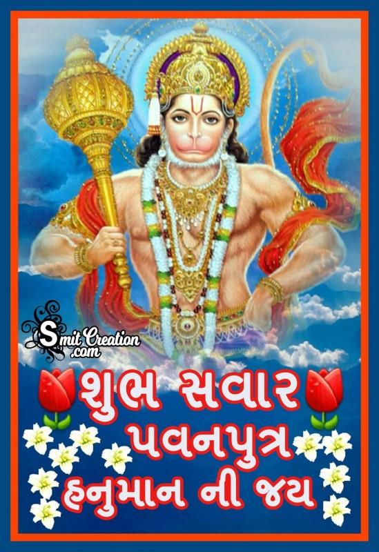 Shubh Savar Jai Veer Hanuman