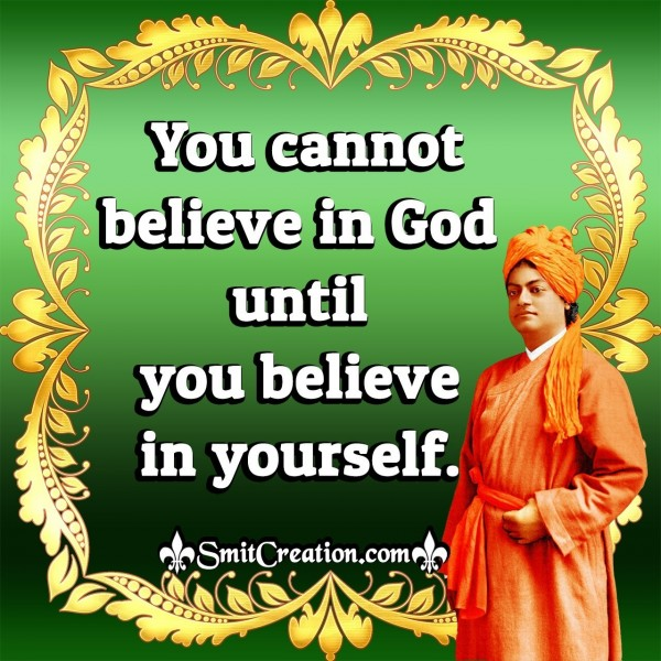 You Cannot Believe In God Quote By Swami Vivekananda