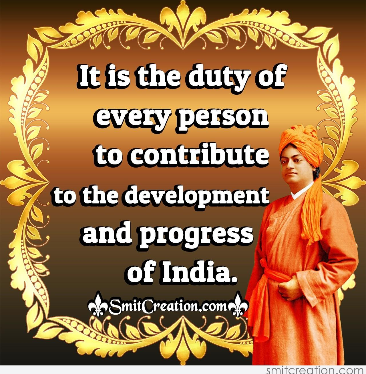 Vivekananda Quotes For Success: Duty Of Every Person Quote By Swami Vivekananda