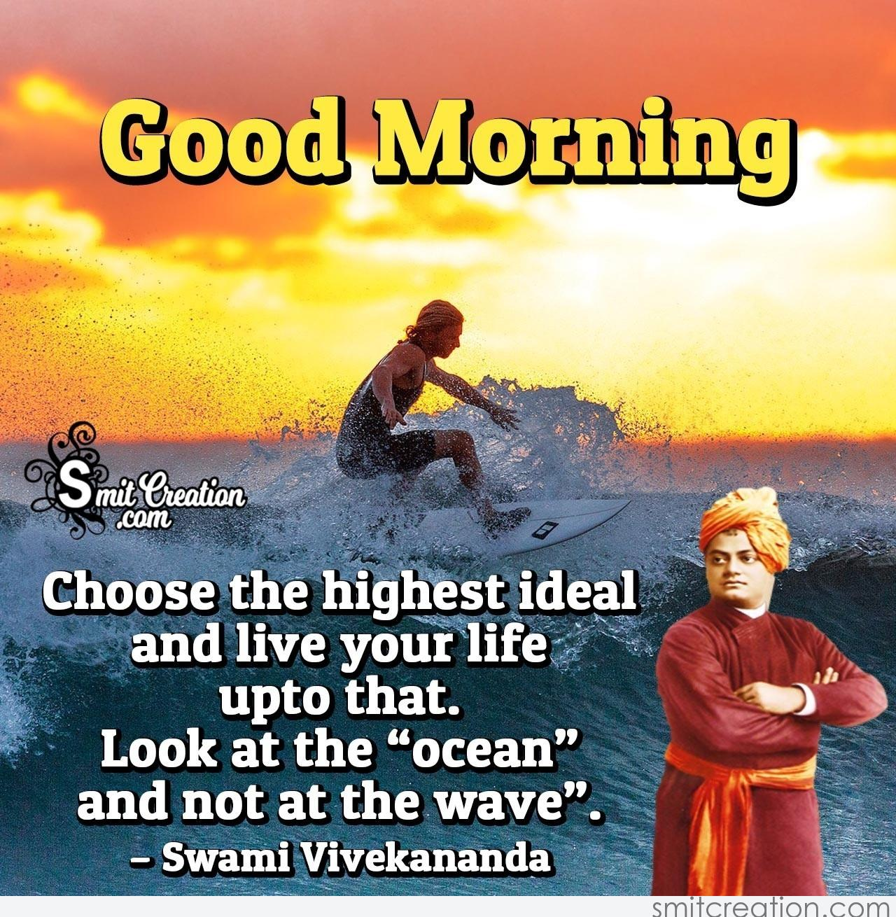 Featured image of post Good Morning Slogans In English The best ways to say hello in english