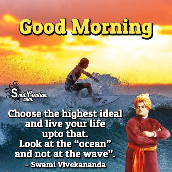 Swami Vivekananda Good Morning Quotes Pictures