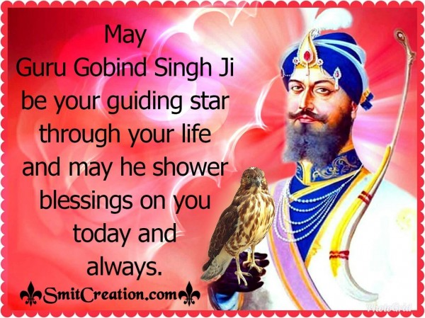 Blessings Of Guru Gobind Singh Ji