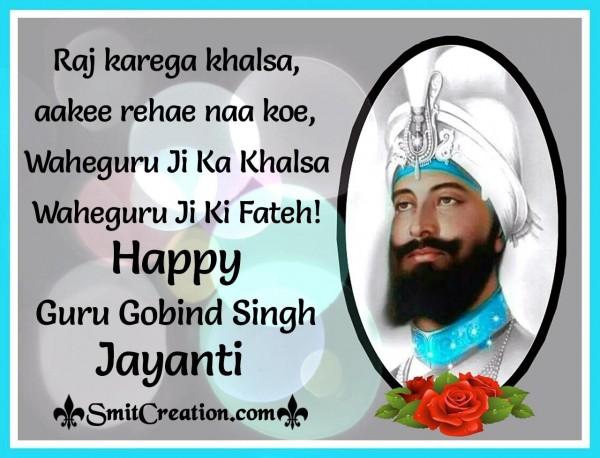 Guru Gobind Singh Jayanti Message