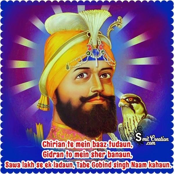 Sawa Lakh Se Ek Ladaun, Tabe Gobind Singh Naam Kahaun.