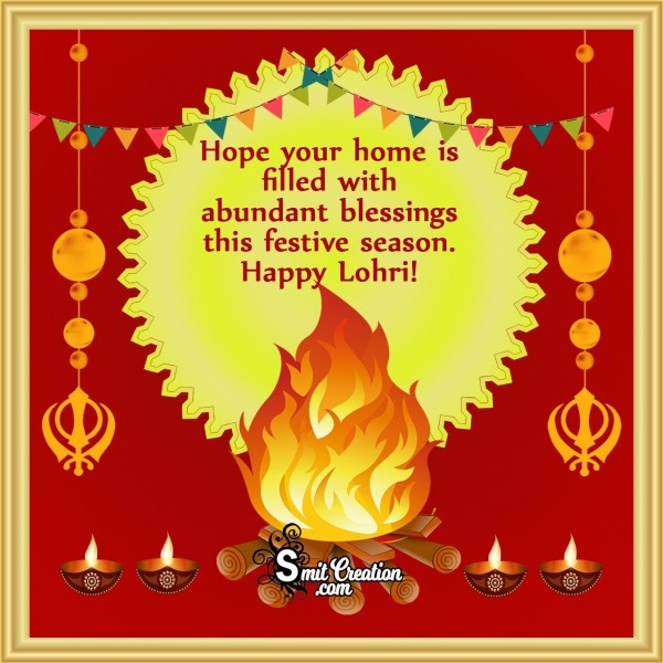Happy Lohri Festival Message