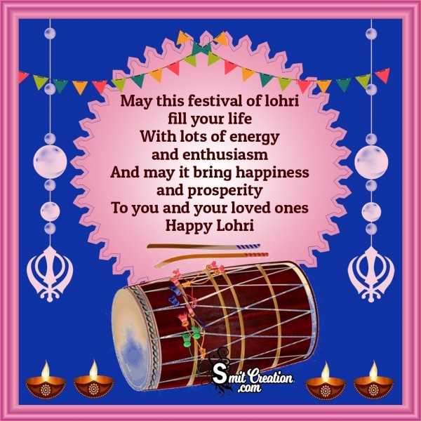 Happy Lohri Best Wishes