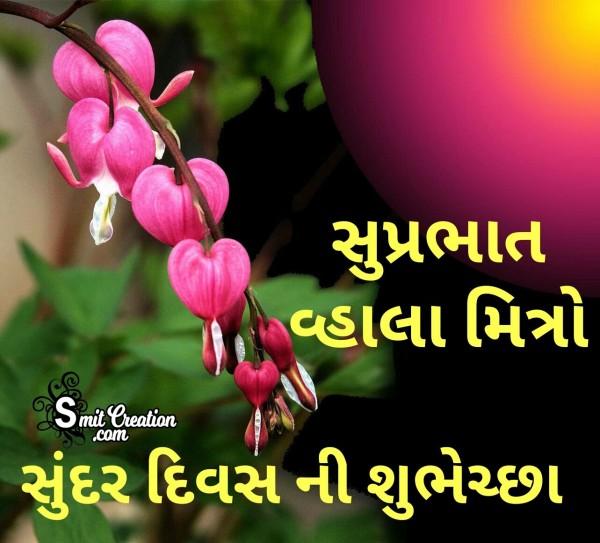 Suprabhat Vahla Mitro