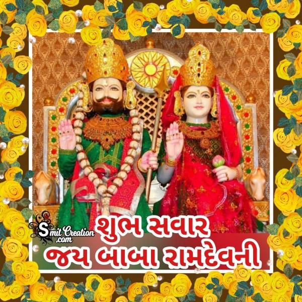 Jai Baba Ramdev