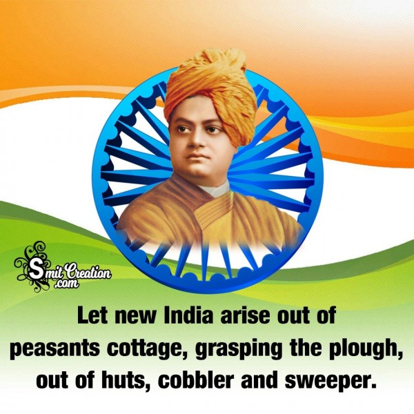 Republic Day Quote By Swami Vivekananda