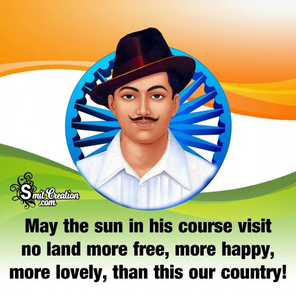 Republic Day Quote By Bhagat Singh