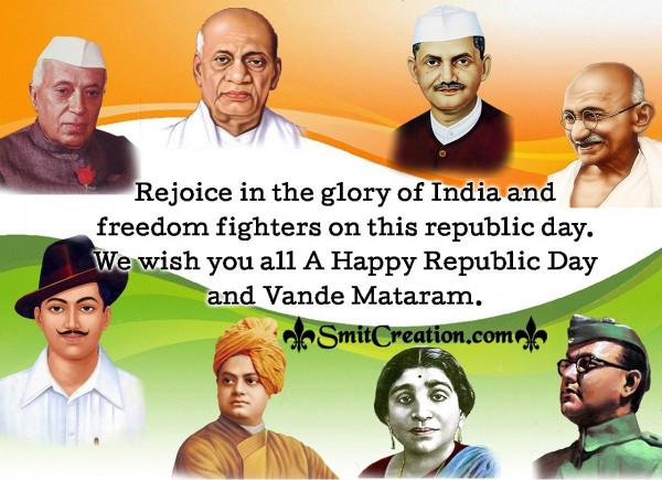 Republic Day Quote On Glory Of India